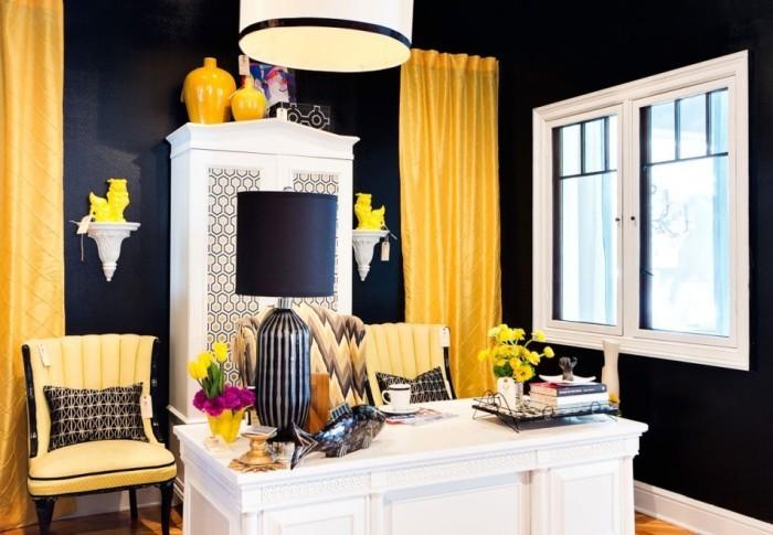 Желтые портьеры